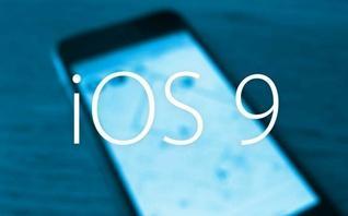 从零开始教你APP推广(十):iOS9下App Store应用上传新指南